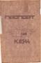 Паспорт на пресс К8544 горячештамповочный