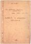 Паспорт на пресс П6330 гидравлический одностоечный