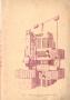 Паспорт на станок 1512, 1516 токарно-карусельный