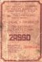 Паспорт на станок 2А660 горизонтально-расточной