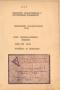 Паспорт на станок 2Ш53, АС-2 радиально-сверлильный