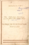 Паспорт на пресс П6332Б гидравлический одностоечный