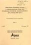 Паспорт на TNP/C тиристорный привод для станков ZSO-C