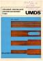 Паспорт на станок Opp-Svitavy UMDS переносной универсальный