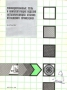 Унифицированные узлы и комплектующие изделия станков