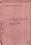 Паспорт на станок 3В622Д алмазно-заточной доводочный для резцов