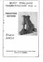 Чертежи на молот М415А ковочный пневматический
