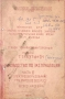 Паспорт на станок ТТ1637Ф101 токарно-винторезный