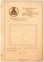 Паспорт на UBR 25x3150 листоправильную машину УБР 25х3150