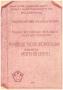 Паспорт на листогиб И2019 машина листогибочная трехвалковая