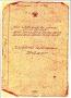 Паспорт на пресс ДБ2430 гидравлический для пластмасс