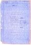 Паспорт на станок С13М токарный универсальный C13M