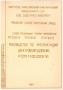 Паспорт на станок РТ21012 токарно-винторезный специальный