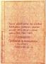 Паспорт на гидроагрегат ГА0440А для прессов П7636, П7640, П7644