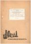 Паспорт на электрооборудование станка 7133, 7233, 7243, 7253