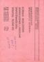 Паспорт на станок 1Б265Н-8К токарный автомат многошпиндельный