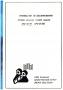 Паспорт на станок UPW 12,5x70 профиленакатной