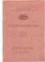 Паспорт на станок 8А641 фрезерно-отрезной