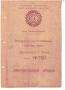 Паспорт на станок МР76А фрезерно-центровальный полуавтомат