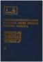 Паспорт на станок 2657 горизонтально-расточной